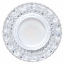 Встраиваемый светильник Feron 7095 с LED подсветкой (28921)