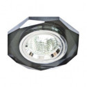 Встраиваемый светильник Feron 8020-2 серый серебро (20107)