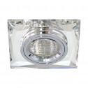 Встраиваемый светильник Feron 8150-2 серебро серебро (20124)