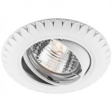 Встраиваемый светильник Feron DL6051 белый (28872)