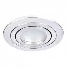 Встраиваемый светильник Feron DL6110 серебро (28942)