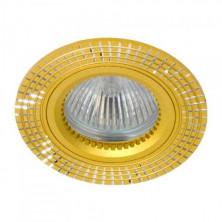Встраиваемый светильник Feron GS-M369 золото (17932)