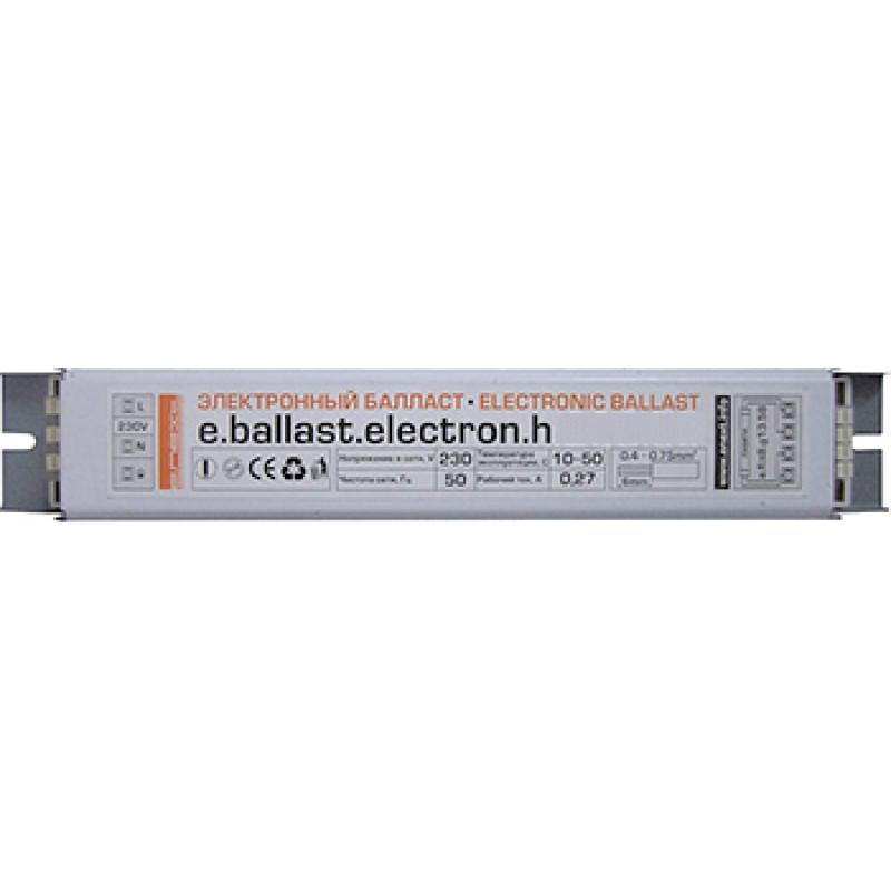 Балласт электронный E.NEXT e.ballast.electron.h.230.58 (l010011)