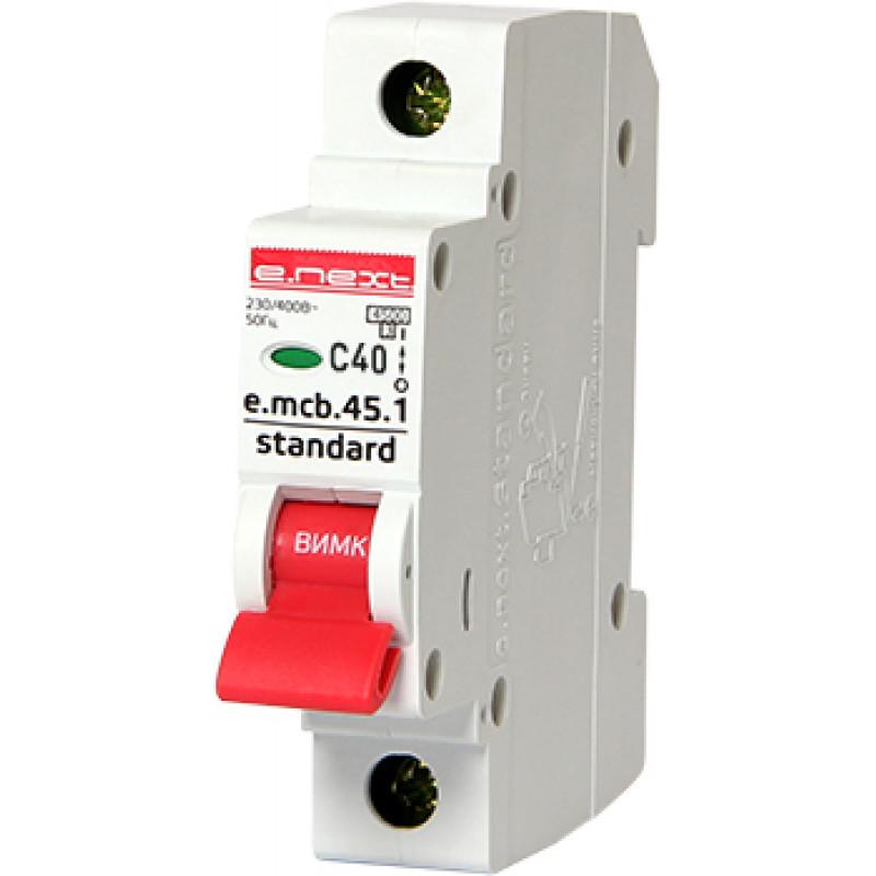 Автоматический выключатель E.NEXT e.mcb.stand.45.1.C40, 1р, 40А, C, 4,5 кА (s002012)