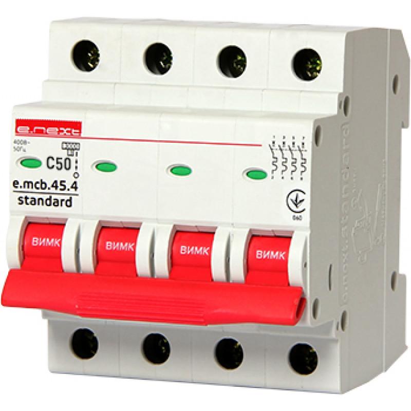 Автоматический выключатель E.NEXT e.mcb.stand.45.4.C50, 4р, 50А, C, 4,5 кА (s002052)