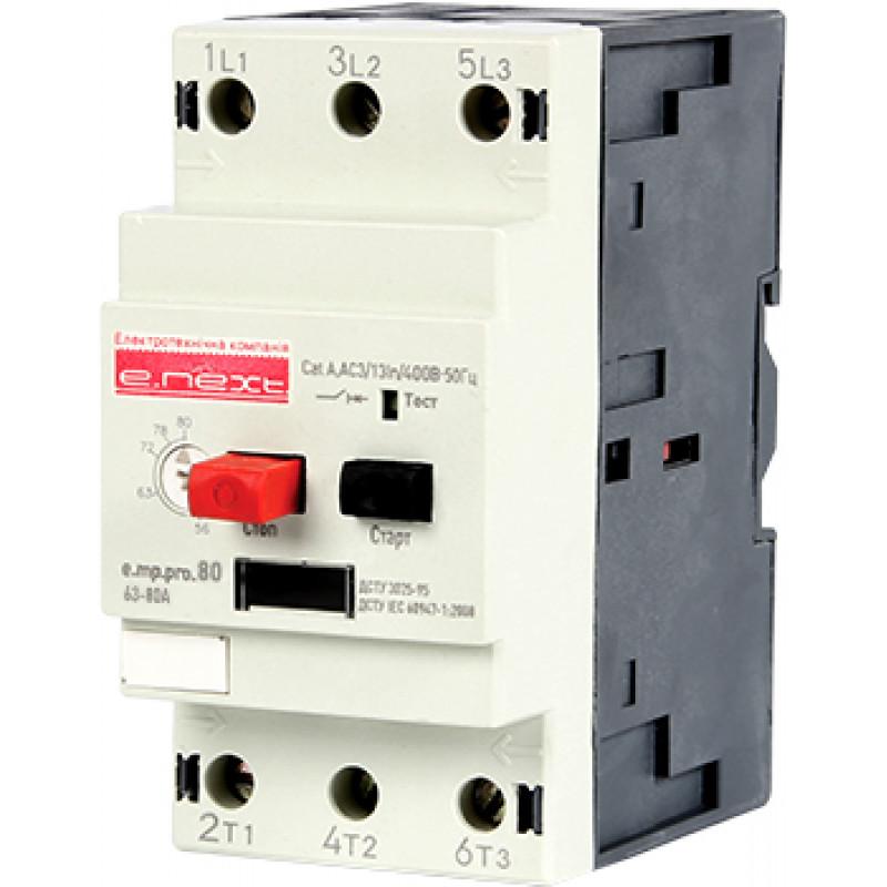 Автоматический выключатель защиты двигателя E.NEXT e.mp.pro.80, 63-80 (p004011)