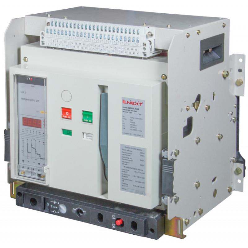 Воздушный автоматический выключатель E.NEXT e.acb.3200D.2500, выкатной, 0,4 кВ, 3Р, стандартный электронный расцепитель, мотор-привод и независимый расцепитель 220В (i0810003)