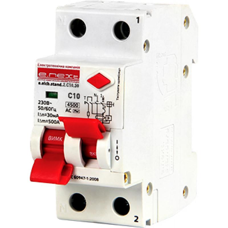 Выключатель дифференциального тока E.NEXT e.elcb.stand.2.C32.30, 2р, 32А, C, 30мА с разделенной рукояткой (p0620008)